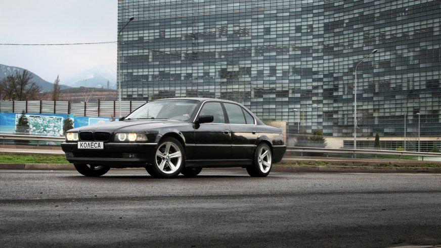 BMW 730i - 1994