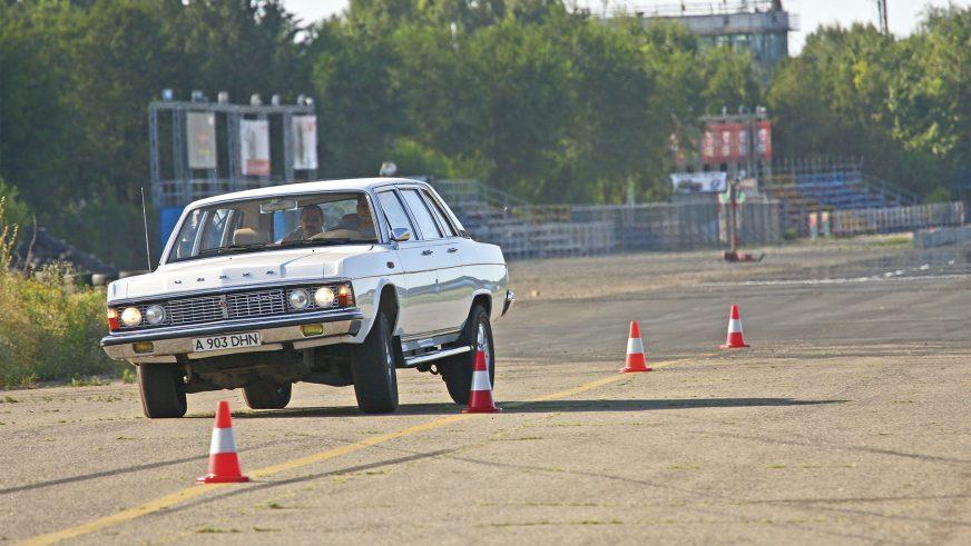 ГАЗ-14 «Чайка» - 1977