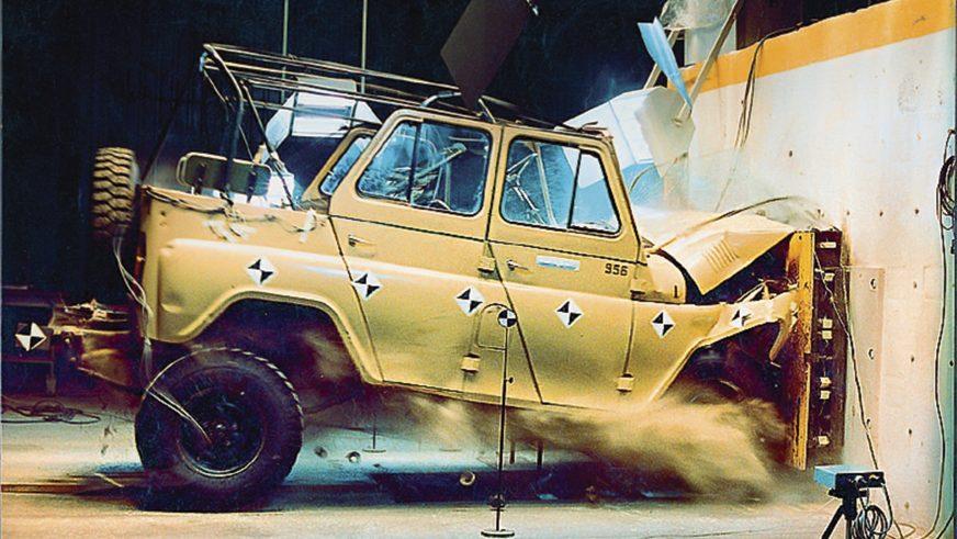 УАЗ 31512 - 1996 - краш-тест