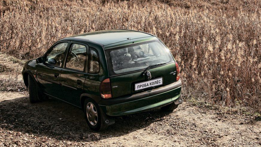 Opel Vita - 1998