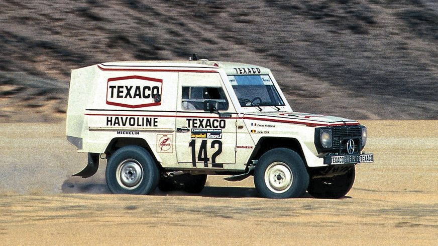1983 год: Mercedes-Benz 280 GE Paris-Dakar (W460)