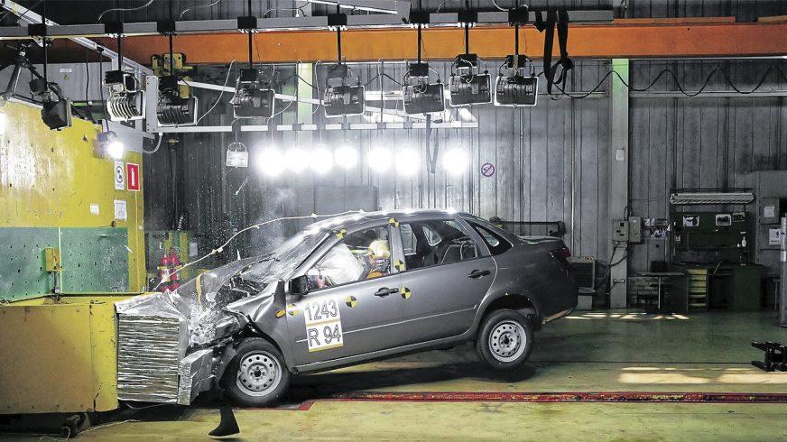 Lada Granta - 2011 - краш-тест