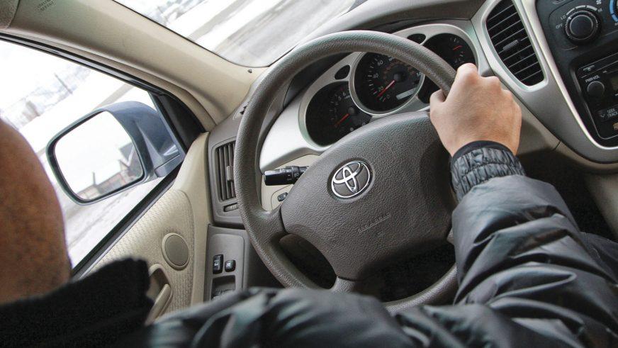 Toyota Highlander - 2006