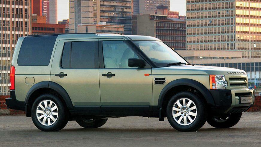 2005 год - Land Rover Discovery третьего поколения