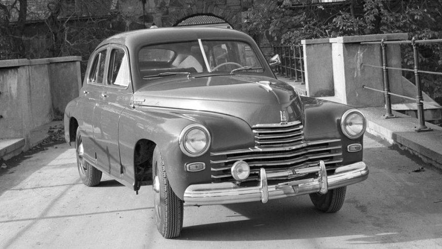 1951 год — FSO М-20 Warszawa