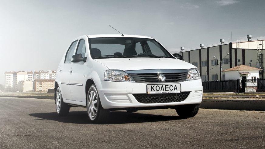2009 год — Renault Logan первого поколения (рестайлинг)