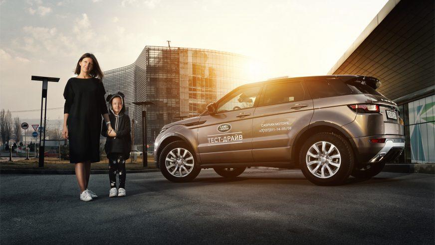Land Rover Range Rover Evoque - 2015