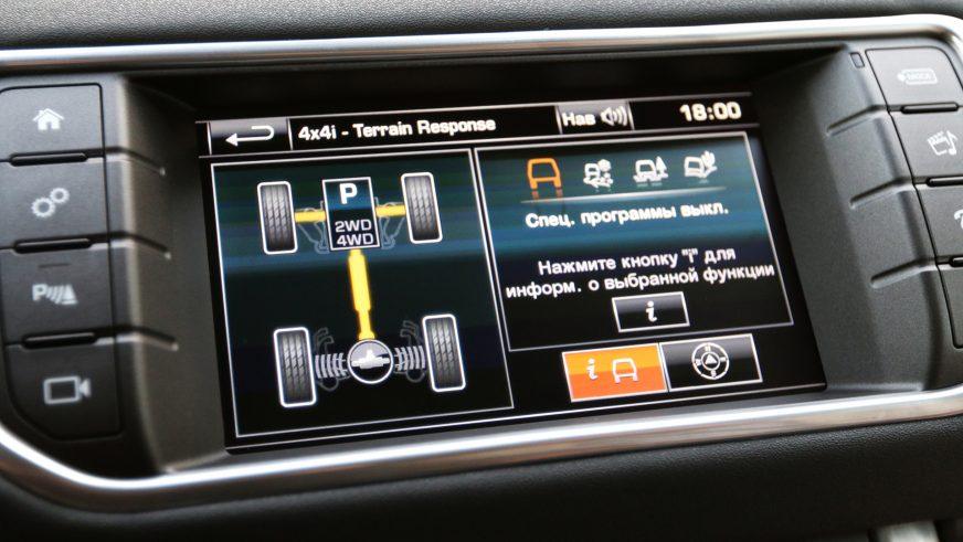 Land Rover Range Rover Evoque - 2015 - трансмиссия