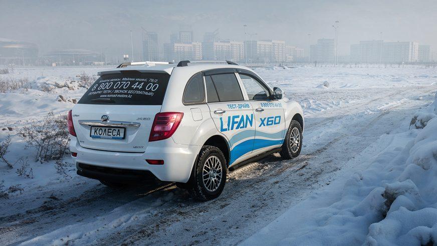 Lifan X60 - 2016