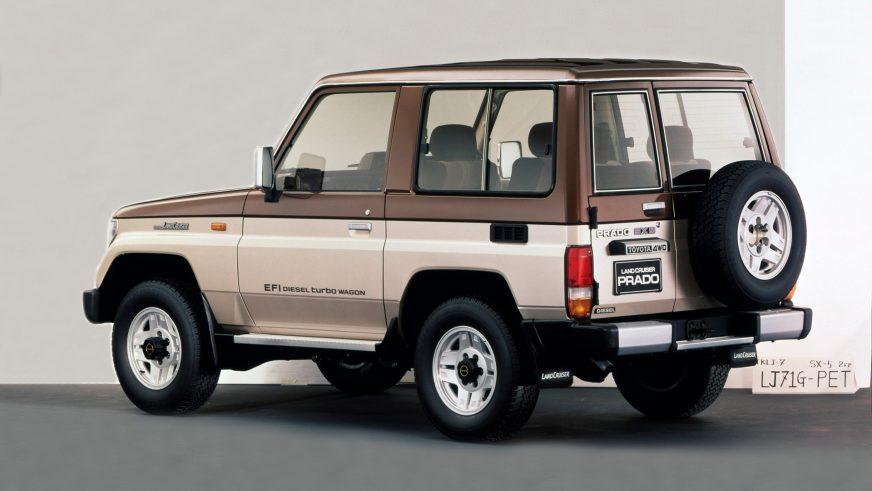 1990 год — Toyota Land Cruiser Prado (71)