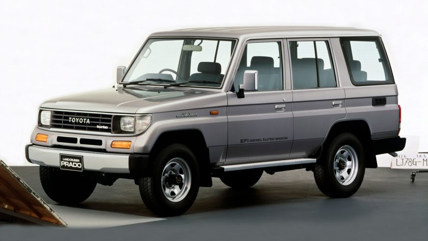 1990 год — Toyota Land Cruiser Prado (78)