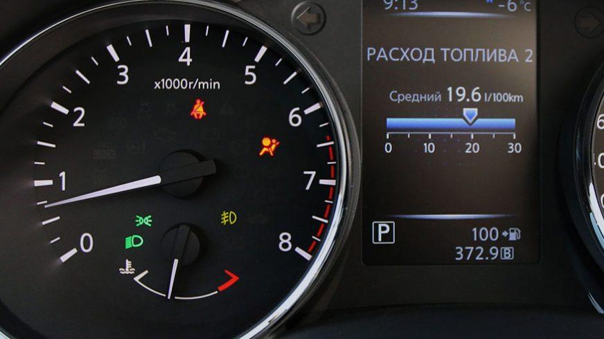 Как выявить битые автомобили перед покупкой