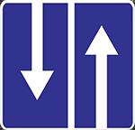 Знак 5.8.8а «Направления движения по полосам»