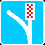 Знак 5.41 «Площадка для аварийной остановки»