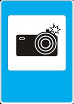 Знак 5.42 «Фотовидеофиксация»