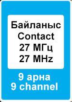 Знак 6.16 «Зона радиосвязи с аварийными службами»