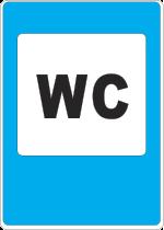 Знак 6.18 «Туалет»