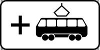 Знак 7.4.8а «Вид маршрутного транспортного средства»