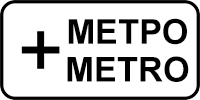 Знак 7.21.1 «Вид маршрутного транспортного средства»