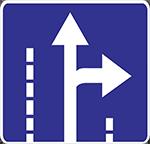 Знак 5.8.2а «Направление движения по полосам»