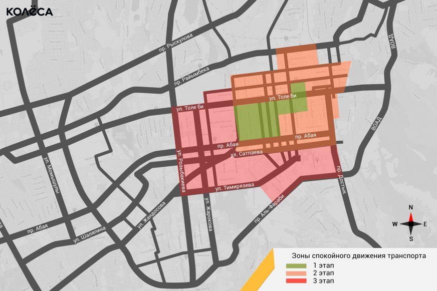 Карта улиц спокойного движения