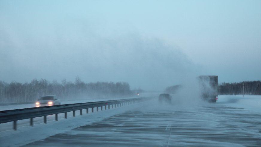 Платная автомагистраль Астана — Щучинск