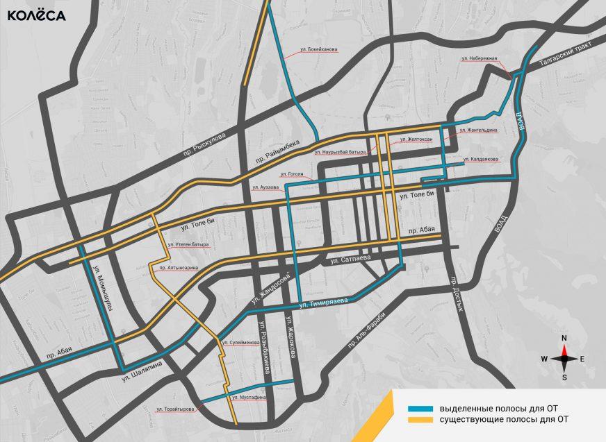 В Алматы появятся новые автобусные полосы