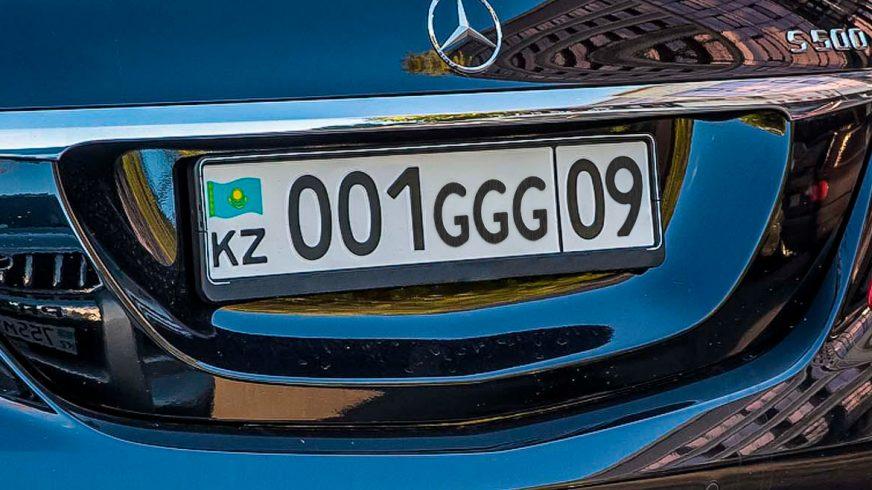 Новые буквы появились на казахстанских госномерах