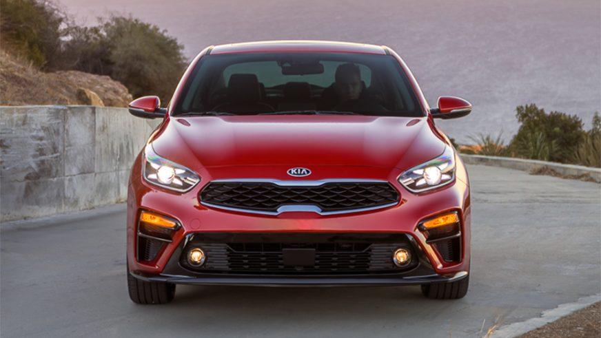 В США презентовали новый Kia Cerato