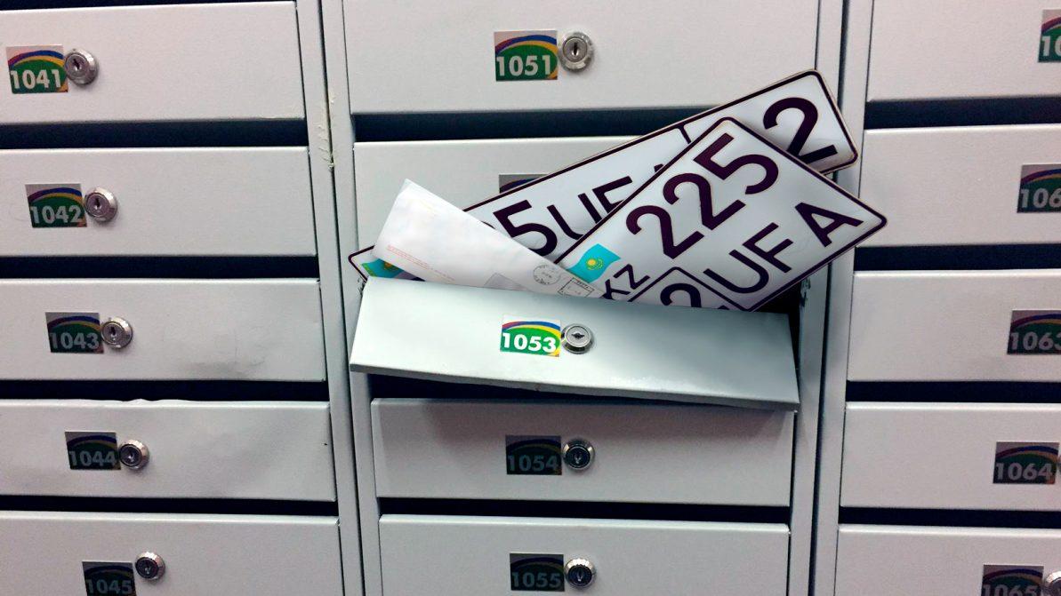 Номера начнут высылать по почте уже через полгода