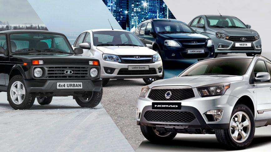 В январе продали 1.3 тыс. авто, собранных в РК. Более половины – LADA