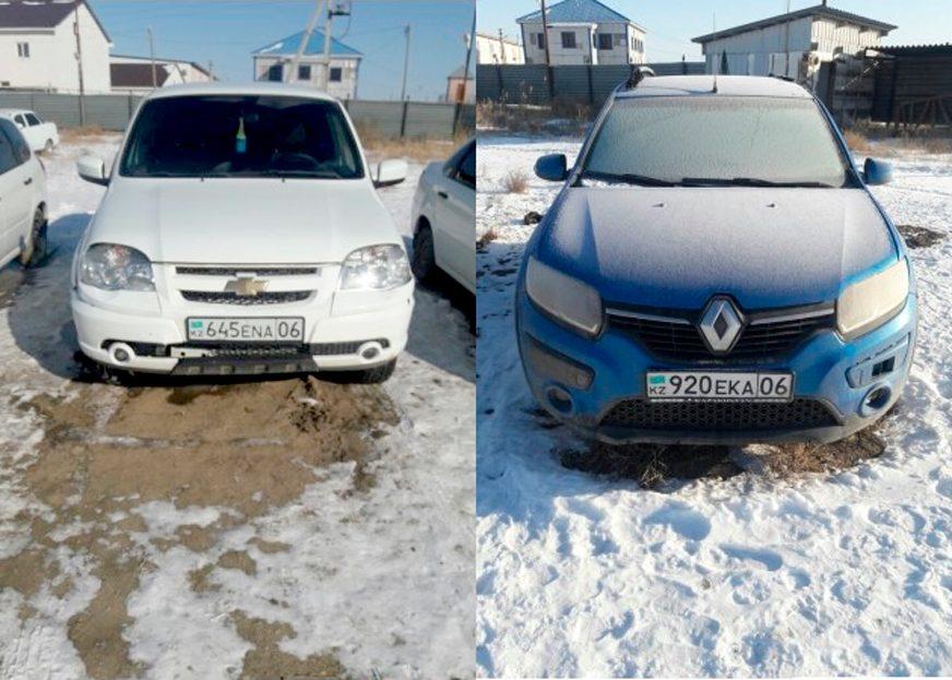 Купить авто в залоге у банка в астане шкода фабия с пробегом в автосалонах москвы