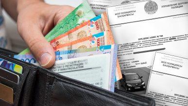 Как закрыть долг по штрафу судисполнителю