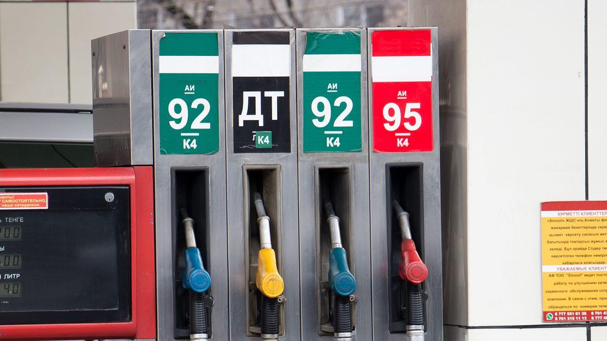 Крупные сети АЗС перешли на реализацию топлива К4 и К5