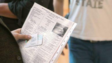 Нужно ли предъявлять акт о техосмотре при регистрации авто