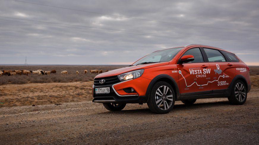 Автопробег на Vesta SW: дорога смерти
