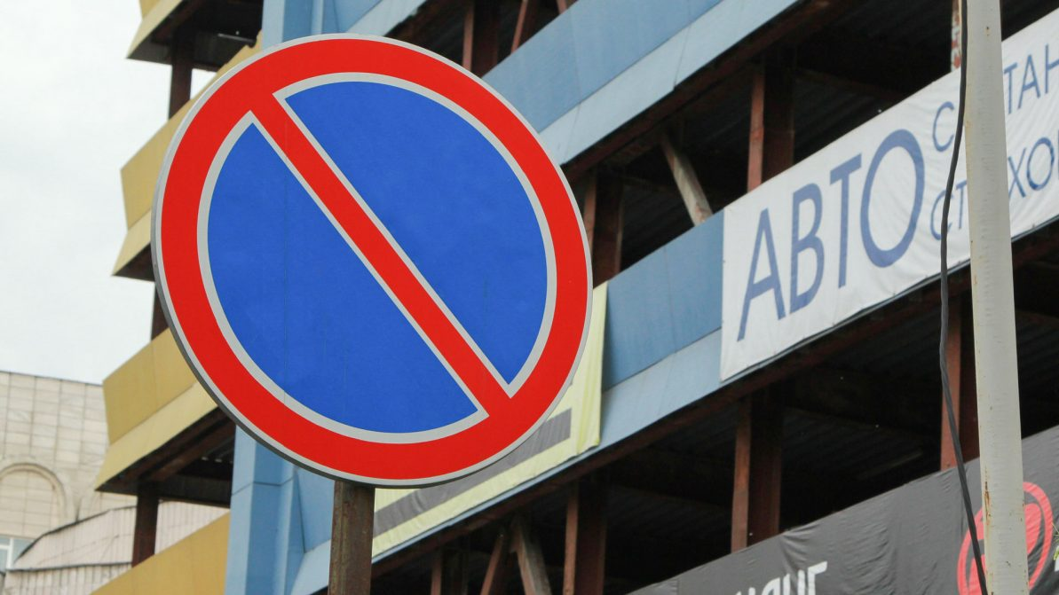 На площади у «Атакента» в Алматы убирают парковку