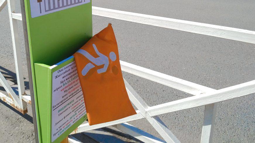 Флажки с пешеходного перехода в Астане разворовали за сутки