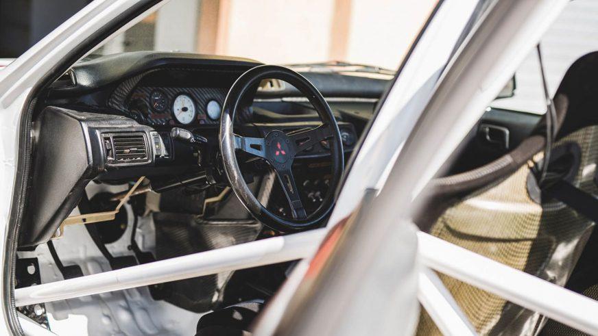 Mitsubishi Galant VR4