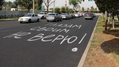 Какие улицы в Алматы открыли после ремонта
