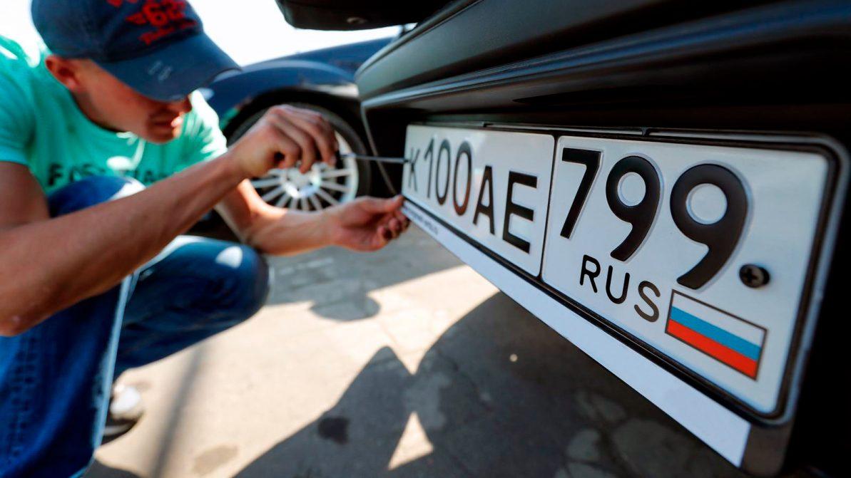 Для слежки за машинами в российские госномера внедрят чипы