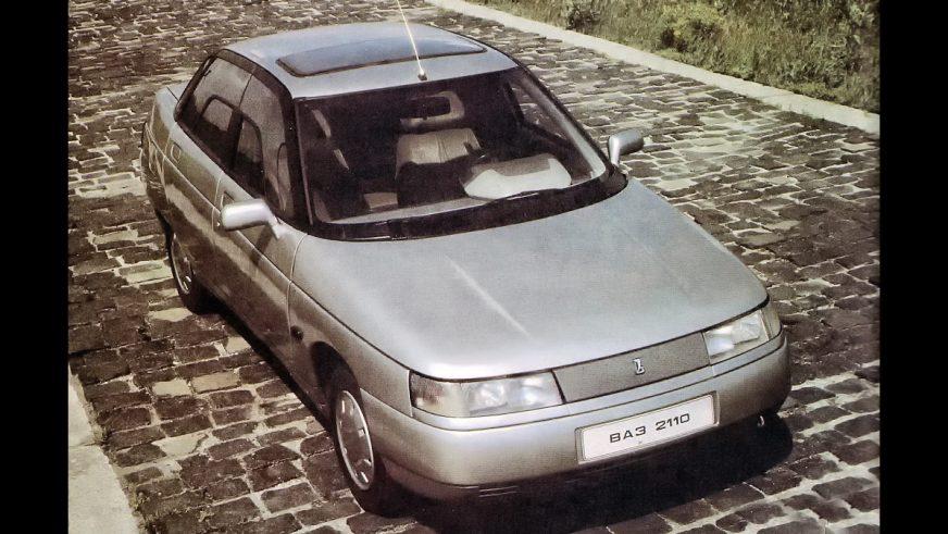 1990 год: ВАЗ 2110 (опытный)