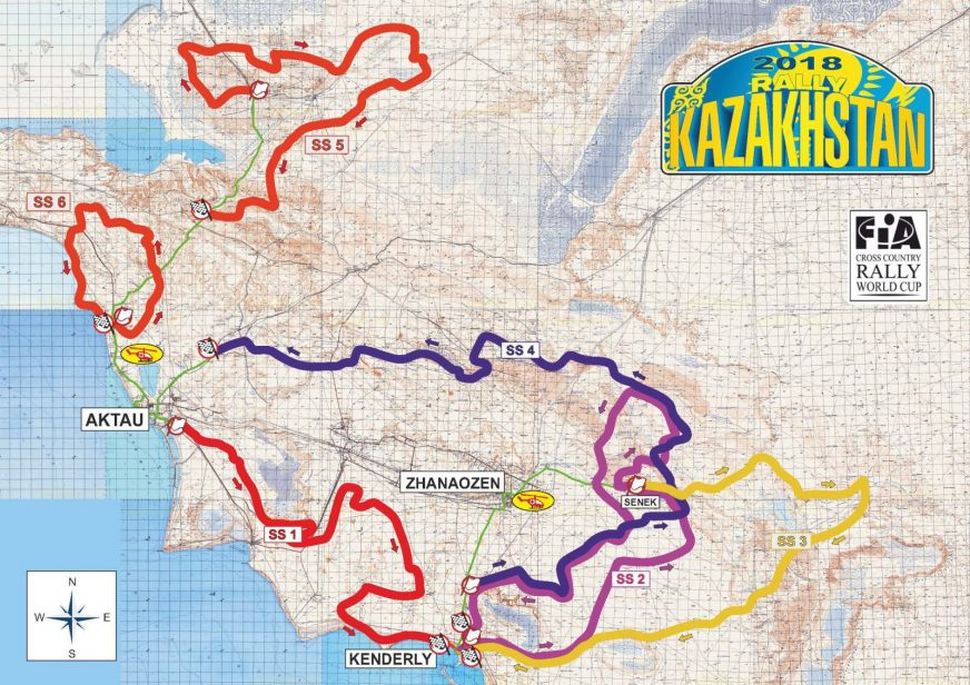 «Ралли Казахстан 2018»