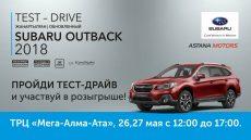 Пройди тест-драйв савтоцентром Subaru Motor Almaty иучаствуй врозыгрыше