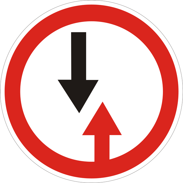 Знак 2.6 «Преимущество встречного движения»