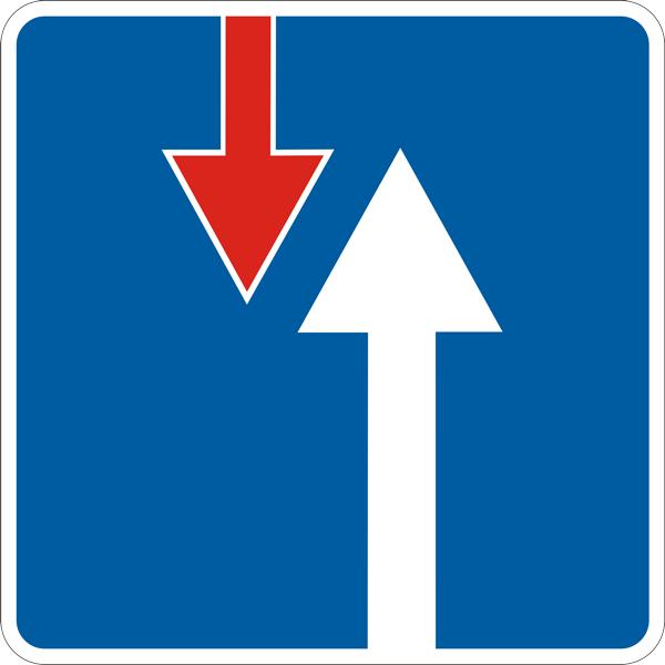 Знак 2.7 «Преимущество перед встречным движением»
