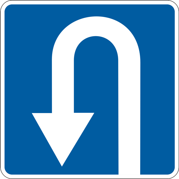 Знак 5.11.1 «Место для разворота»