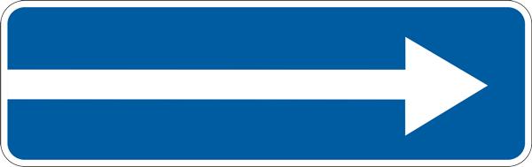 Знак 5.7.1 «Выезд на дорогу с односторонним движением»