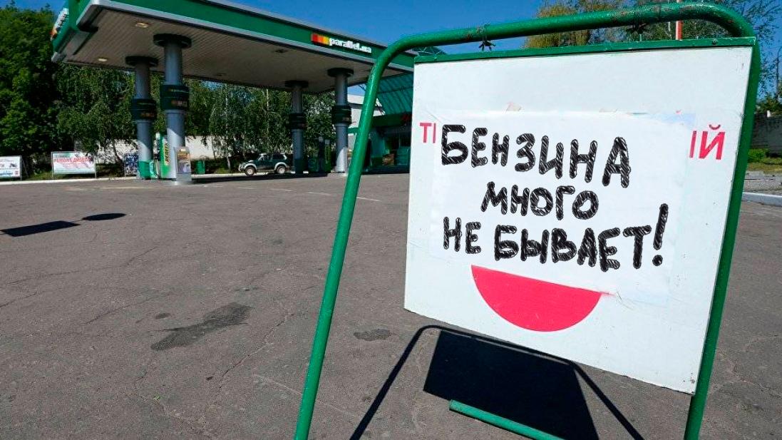 Бензина в Казахстане может стать слишком много этим летом