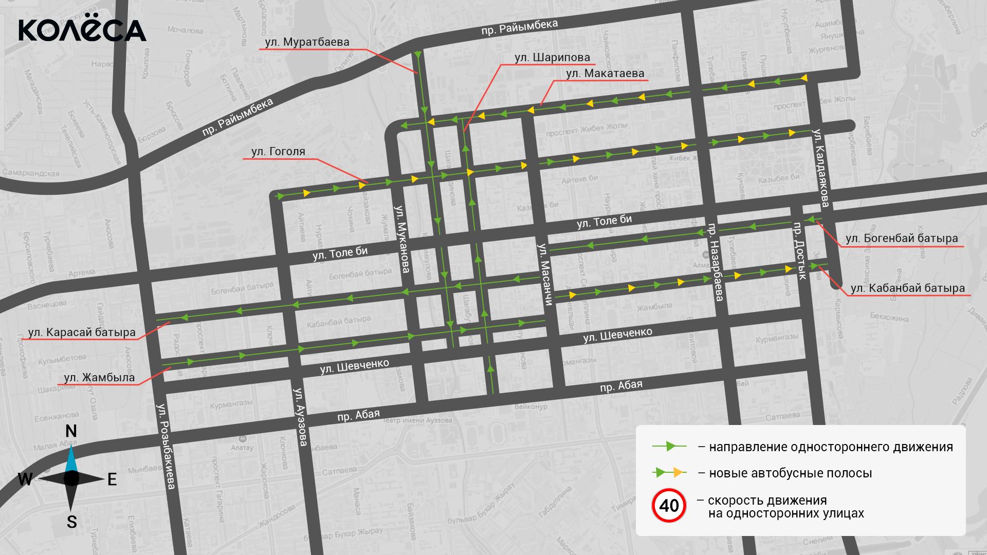В августе в Алматы станет ещё больше односторонних улиц